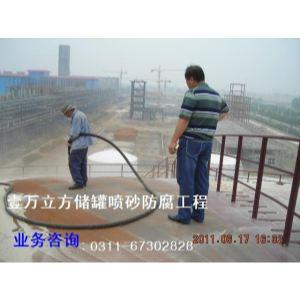 石家庄设备用环氧富锌底漆 水性无机富锌底漆 钢结构抗滑移底漆