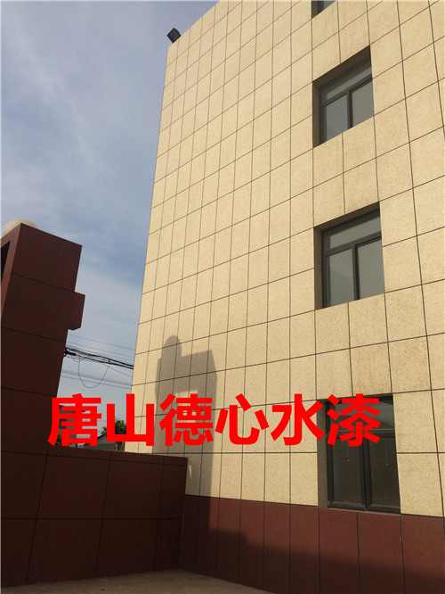 唐山外墙漆|唐山外墙