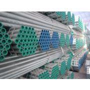 衬塑管|山西衬塑管|太原衬塑管|山西衬塑管价格|山西衬塑管批发