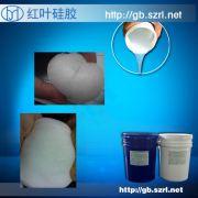 发泡均匀的发泡硅胶 质量好的发泡硅胶 孔径细腻的发泡硅胶