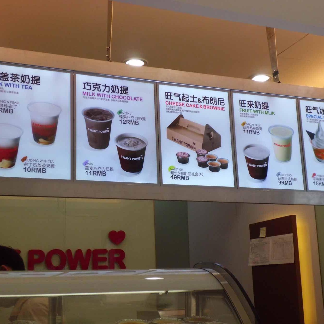 郑州门头广告|河南标识标牌|河南