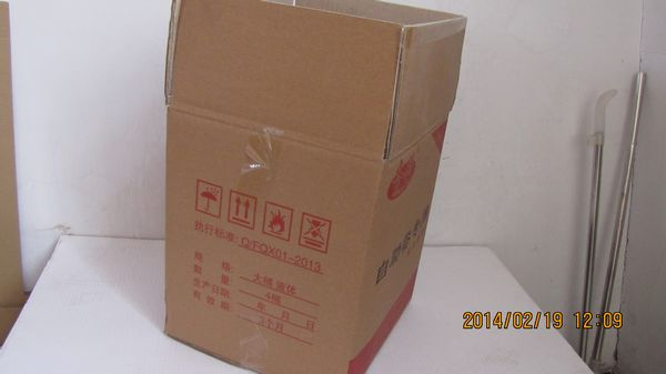 唐山瓦楞纸箱
