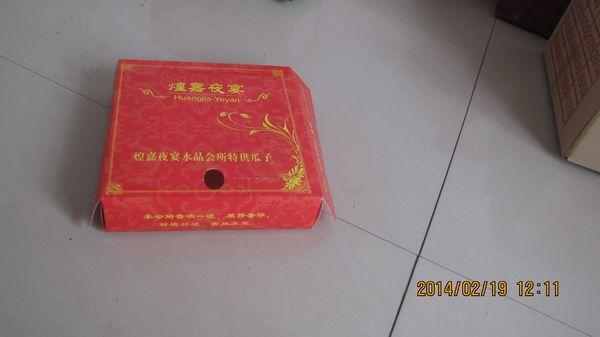 唐山瓦楞纸箱厂
