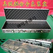 高级铝合金包装盒