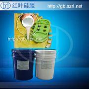 不变形,不缩水,耐高温 525手板硅橡胶  便宜的模具胶