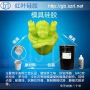 质量好,不变形,不膨胀 模具硅橡胶零硬度高透明液体硅胶