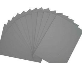 河北全灰纸板|全灰纸