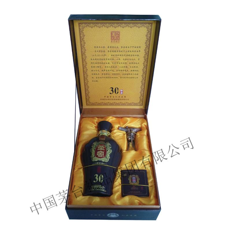 御贡圣窖酒(三十年陈