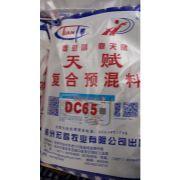 宏昌DC65蛋鸭产蛋期预混料 产蛋高峰时间长 蛋个大 料肉比低 毛病少