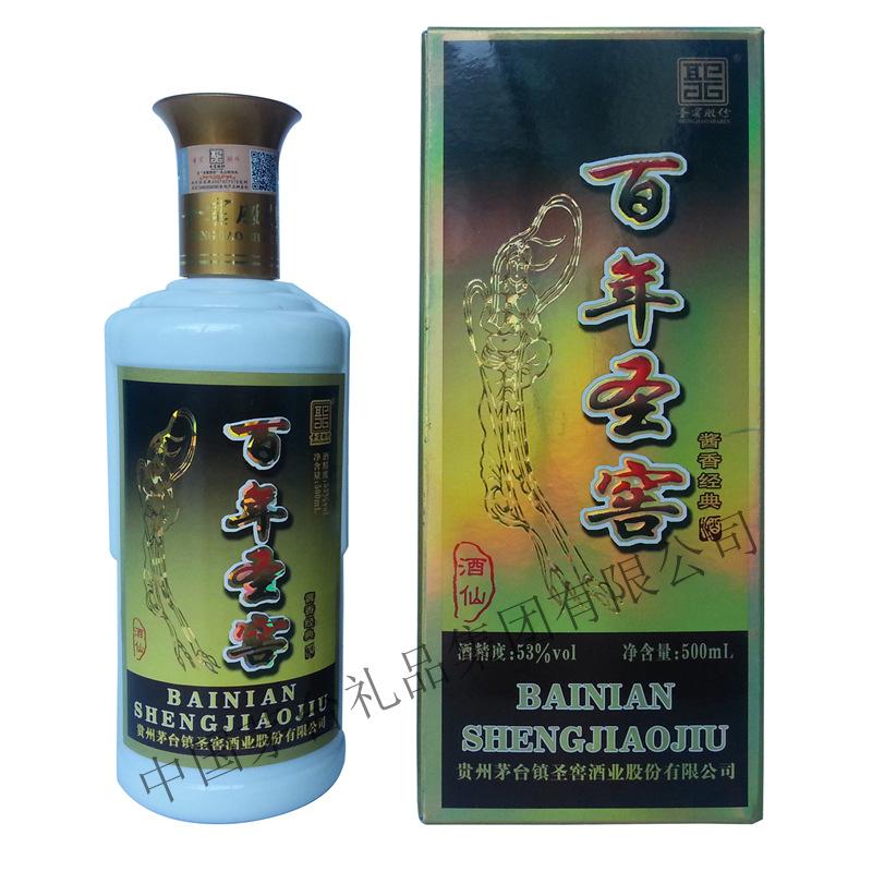 百年圣窖酒(酒仙)