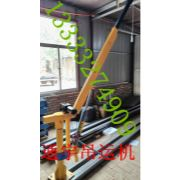 异型吊运机制造小吊车小吊机随车吊小型吊机汽车吊微型吊车