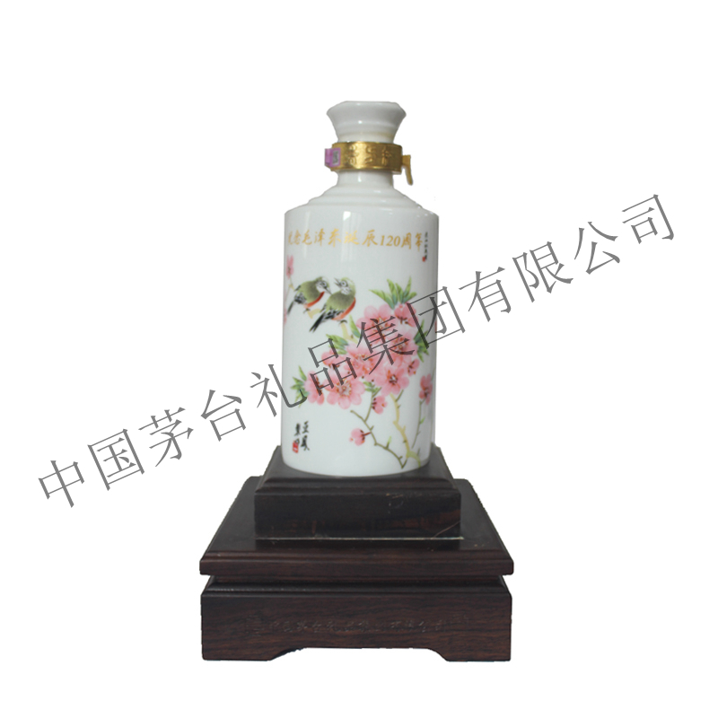 东方红(50年陈酿)