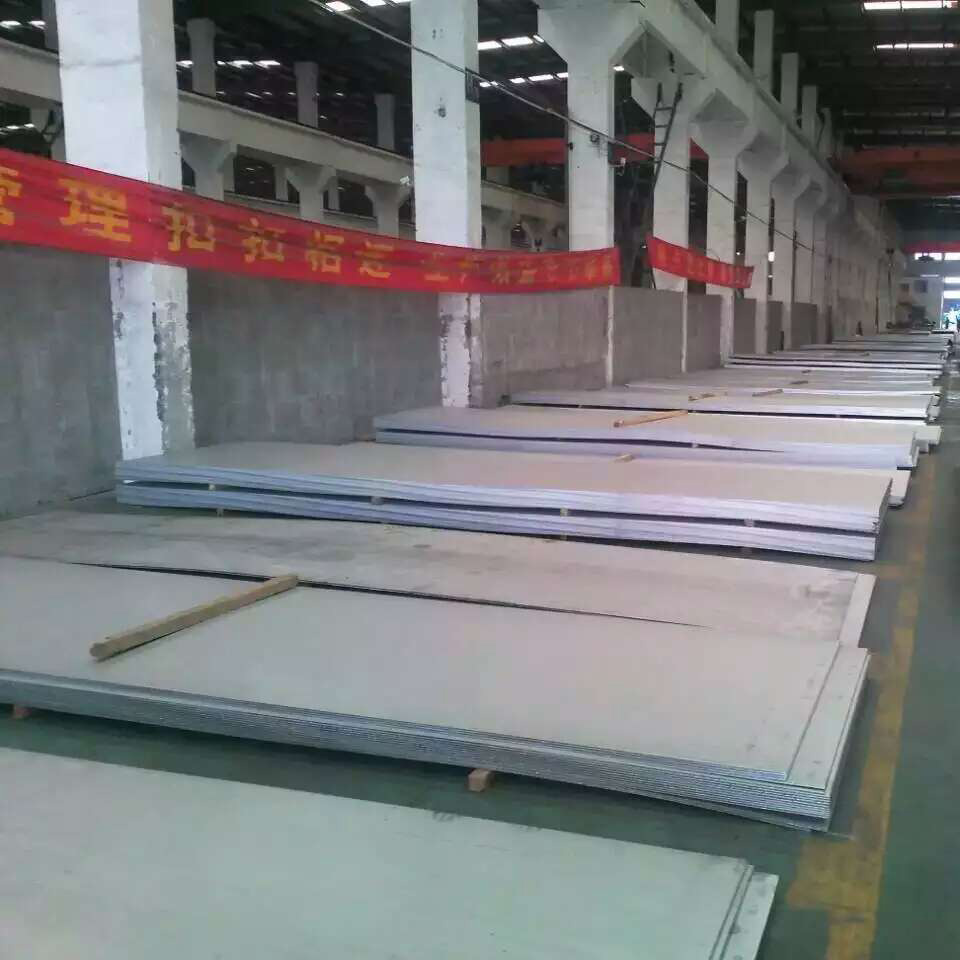 郑州不锈钢板价格|河南不锈钢板价格