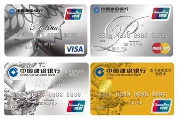 石家庄代还信用卡找赵姐13180061302,石