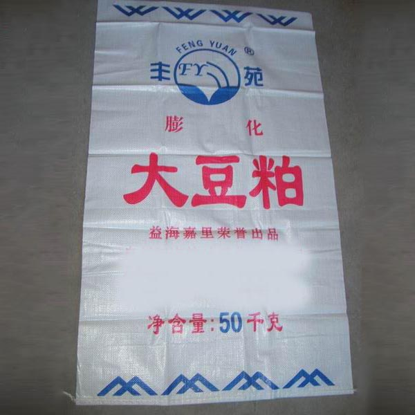 河南编织袋