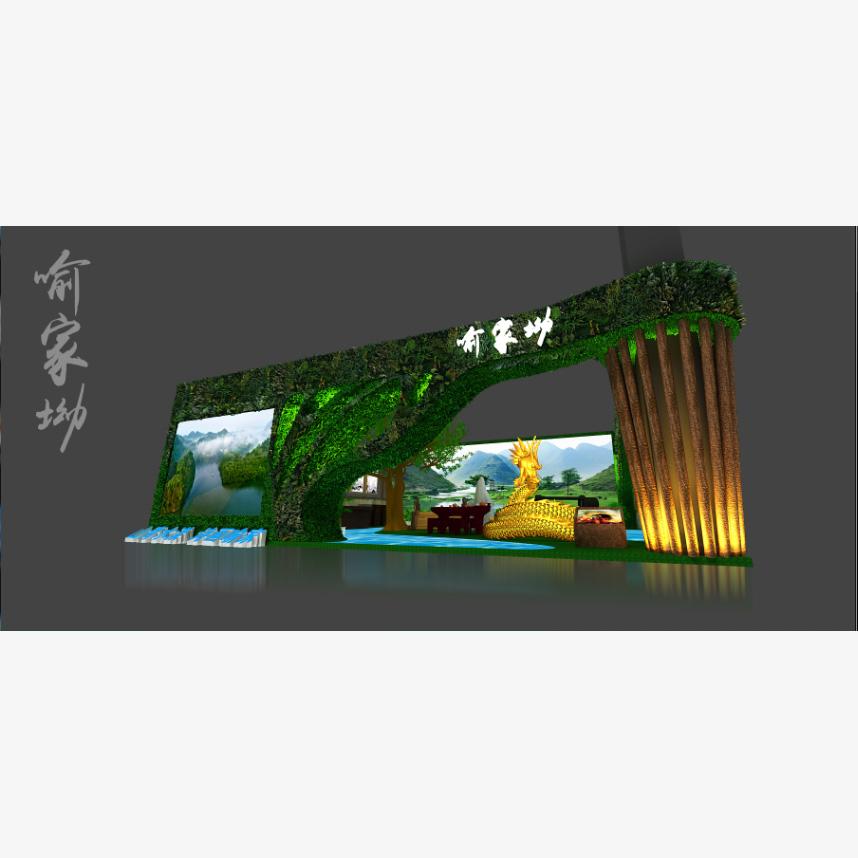 布展施工一体化;业务范围:展览设计搭建,会展设计搭建,特装展台设计
