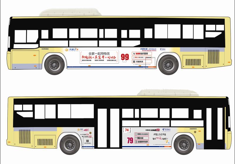 黑龙江哈尔滨公交车体