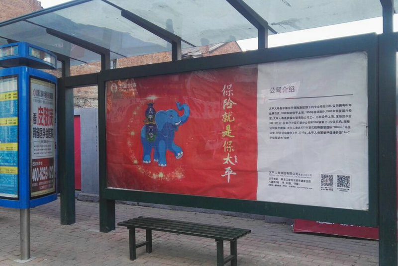 黑龙江哈尔滨站亭广告