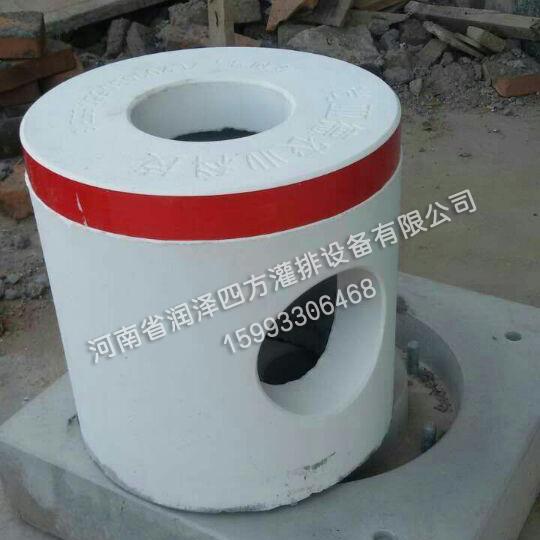 郑州出水口保护装置哪家好