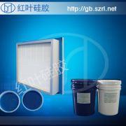 耐腐蚀的蓝色过滤器灌封胶-耐腐蚀的透明硅凝胶