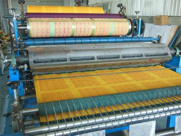 冥币印刷机_冥币印刷机|彩色带复卷冥币印刷机