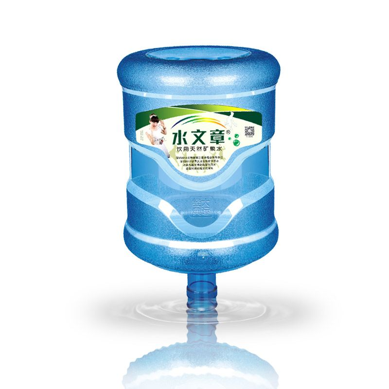 水文章桶装水