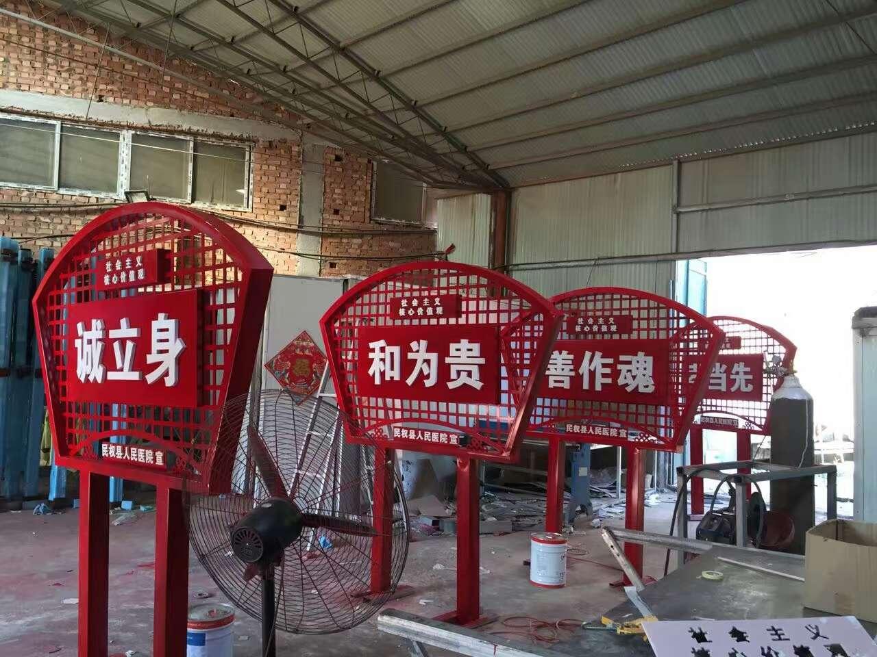郑州标识标牌厂家|郑州标识标牌