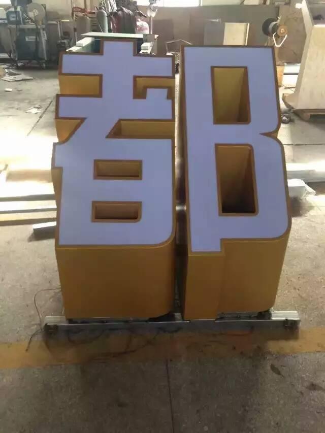 郑州标识标牌安装|郑州标识标牌