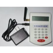 无线呼叫器|郑州排队机|郑州叫号机