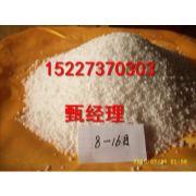 优质石英砂供应商|优质石英砂批发商|最大的石英砂厂家|石英砂价格