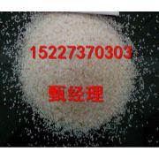 河北精制石英砂价格|河北普通石英砂价格|灵寿县最大的石英砂厂