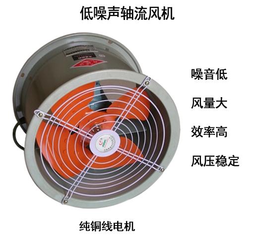济南风机厂家直销|山