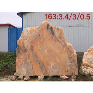 武汉自然石,武汉风水石,湖北景观石,湖北园林石