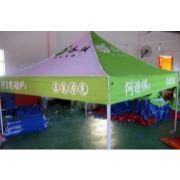 河南帐篷厂家 郑州帐篷厂家 郑州帐篷印刷