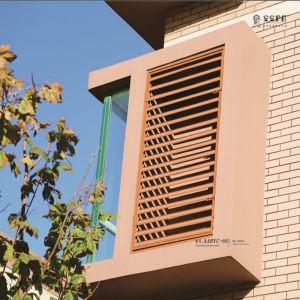 百叶窗系列|长沙百叶窗|湖南百叶窗|长沙百叶窗厂家|湖南百叶窗厂家