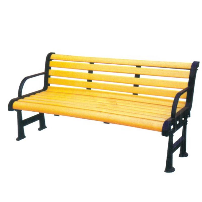 高档公园椅TW-7014