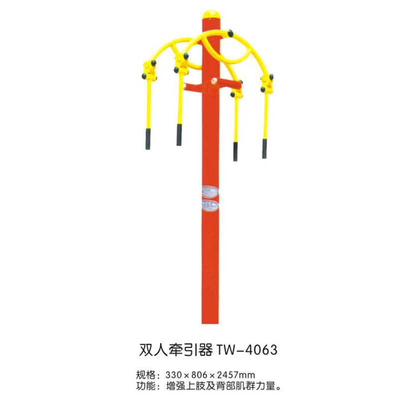 双人牵引器TW-4063