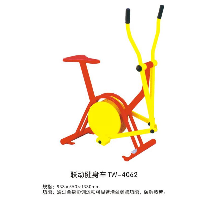 联动健身车TW-4062