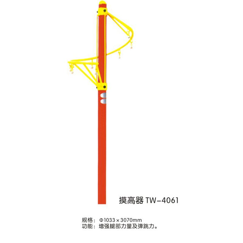 提高器TW-4061
