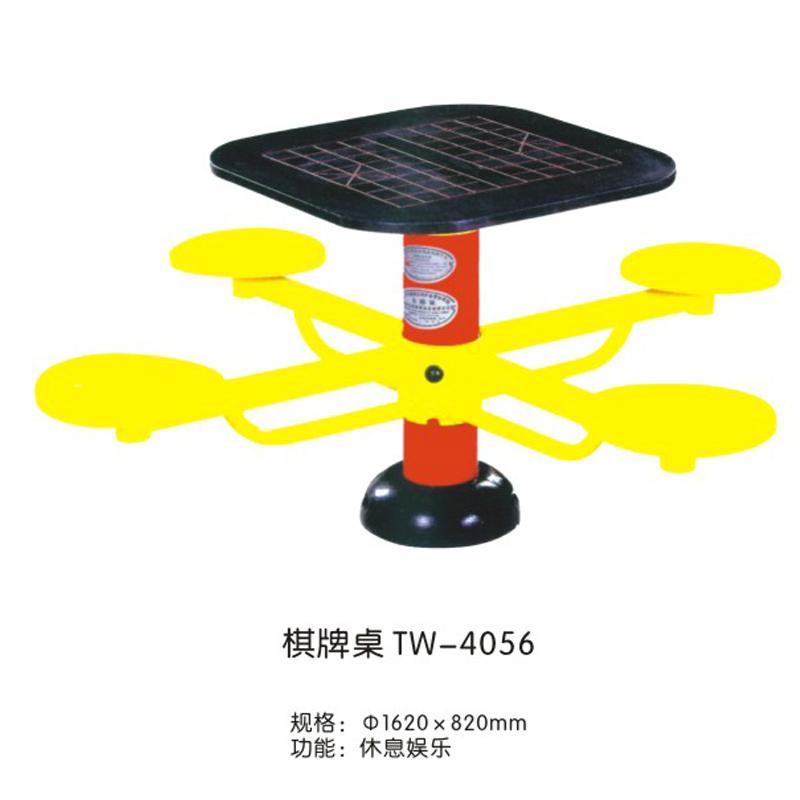 棋牌桌TW-4056
