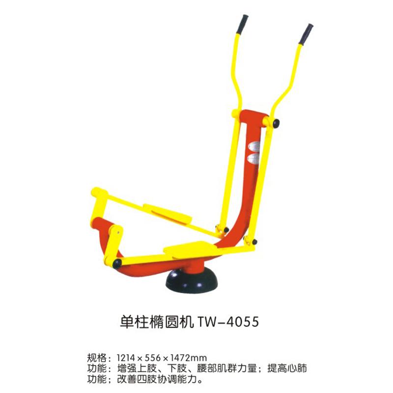 单柱椭圆器TW-4055