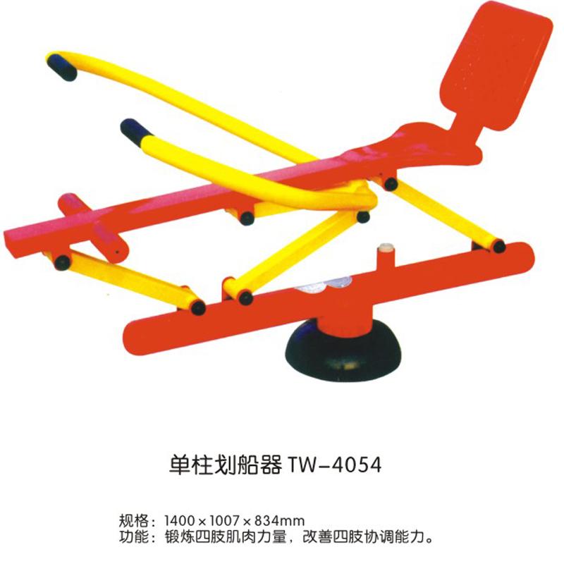 单柱划船器TW-4054