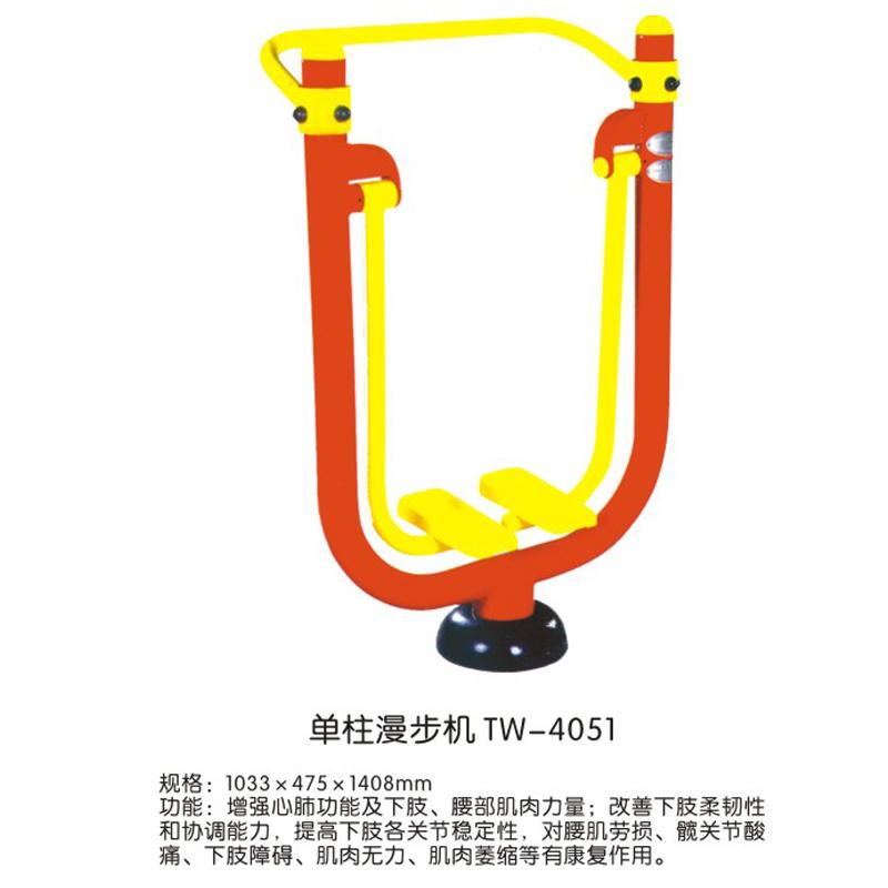 单柱漫步机TW-4051