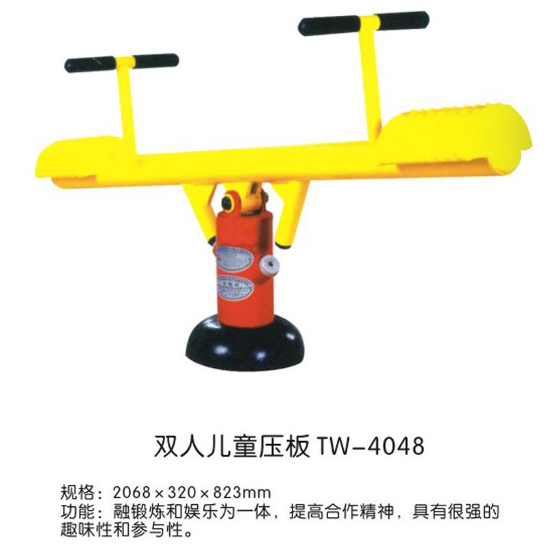 双人儿童压板TW-4048