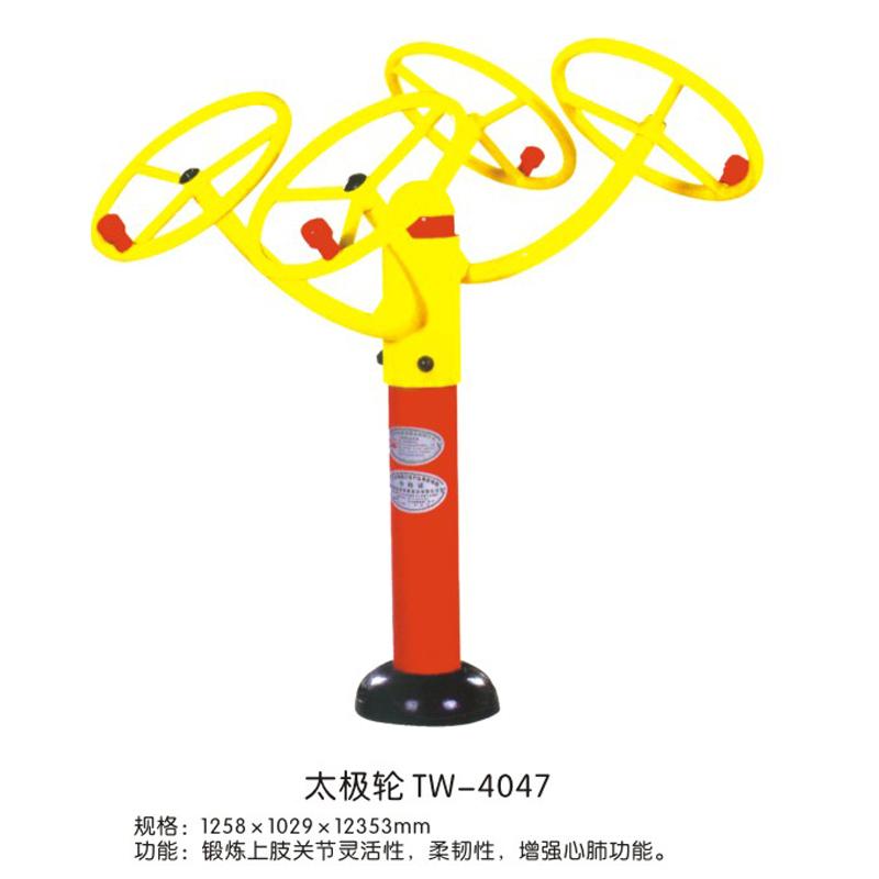 太极轮TW-4047