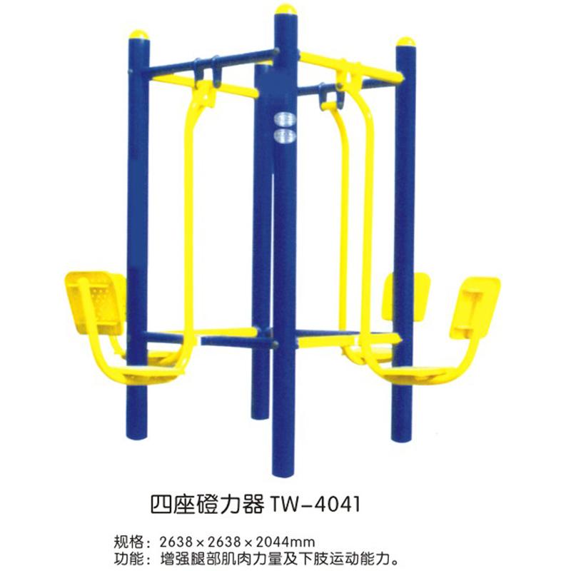 四座磴力器TW-4041