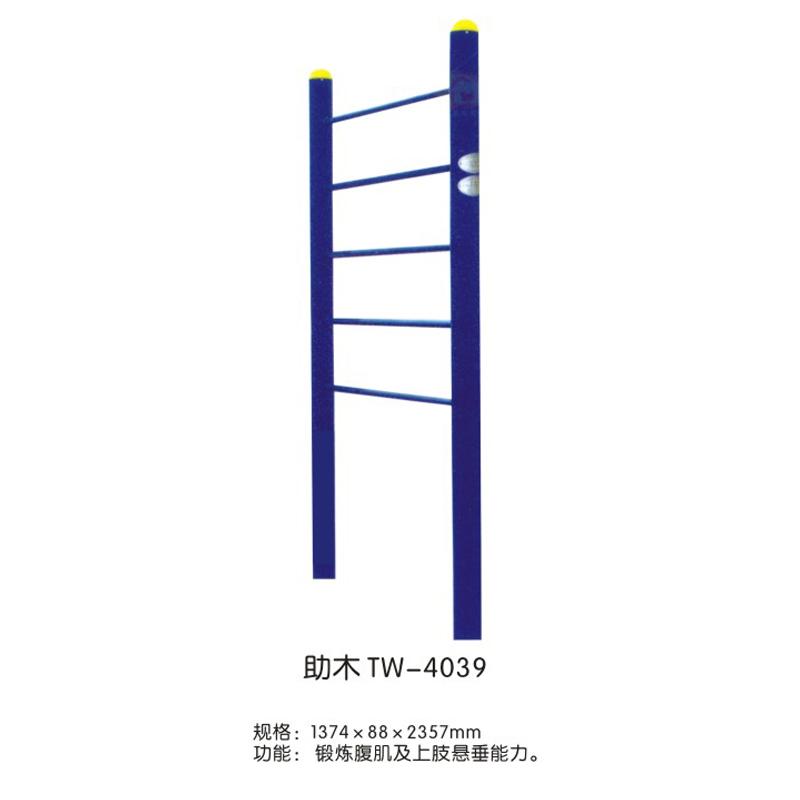 助木TW-4039