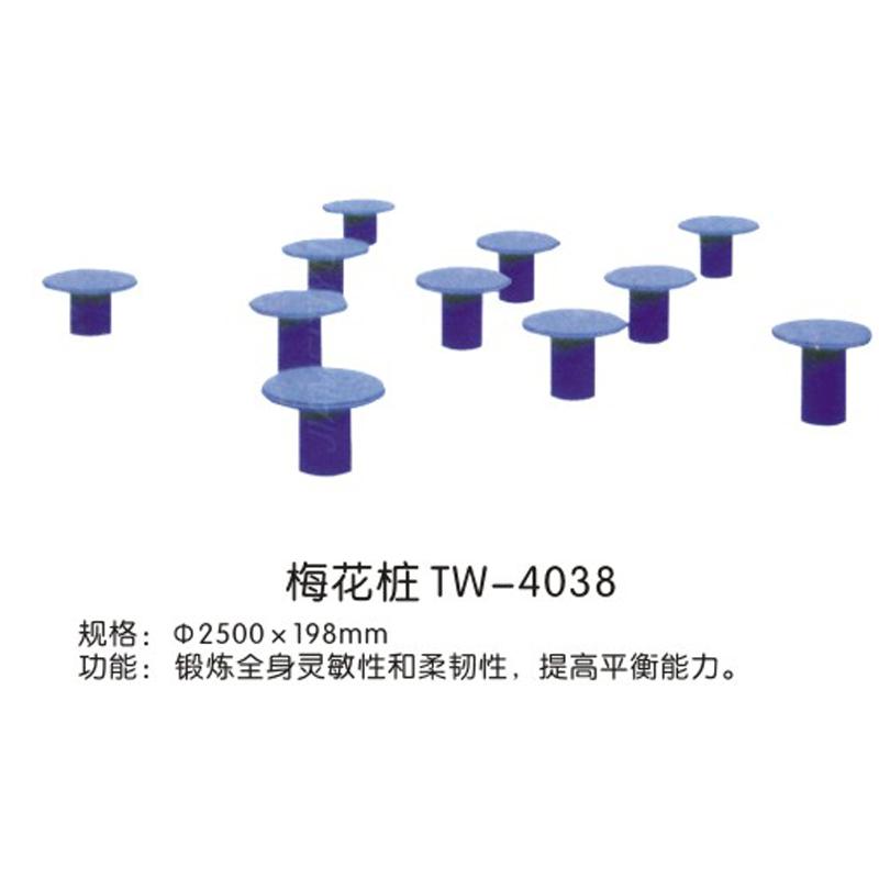 梅花桩TW-4038