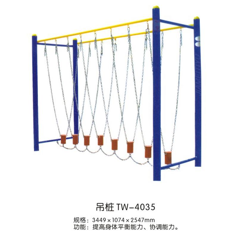 吊桩TW-4035