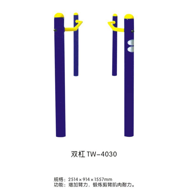 双杠TW-4030